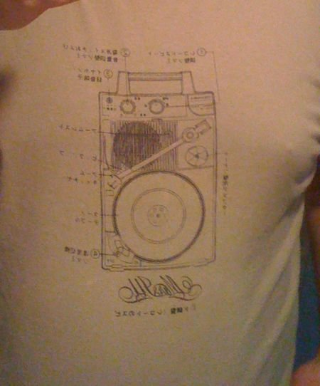 Mars Ill Turntable Shirt